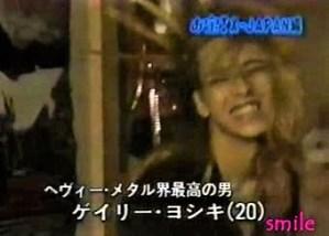 【X 元気が出るテレビ】YOSHIKIお宅訪問 運動会 やしろ食堂