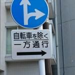 STREET, DRIVING