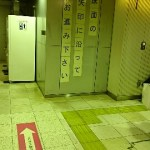 writting on the wall, Shiodome station