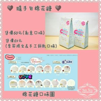 wedding_gift_01