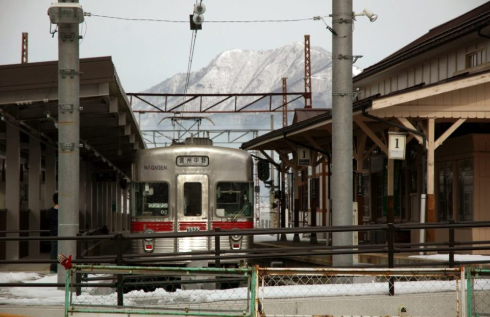 Yudanaka train station