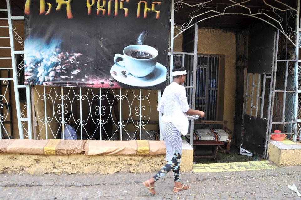 Gondar coffee shop