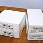 セリアの「STORAGE CASE」って超便利! サイズの違うケースを各7つずつ組み合わせれば、白カラーボックスはスッキリ!【100均の白ものグッズでスッキリ収納 vol.3】