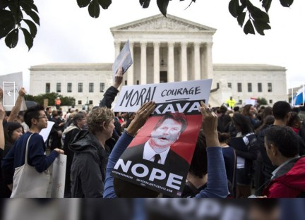 Demonstrators protest against Supreme Court Justice nominee Brett Kavanaugh outside of the Supreme Court in Washington, D.C. on Monday. Photo by Kevin Dietsch/UPI | License Photo