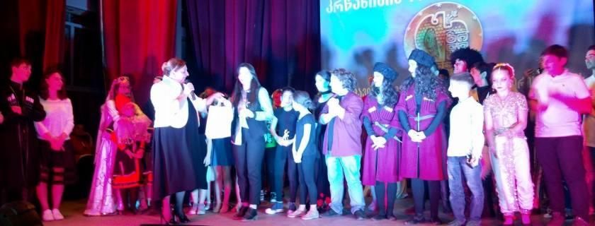 ბავშვთა დაცვის საერთაშორისო დღისადმი მიძღვნილი კონცერტი