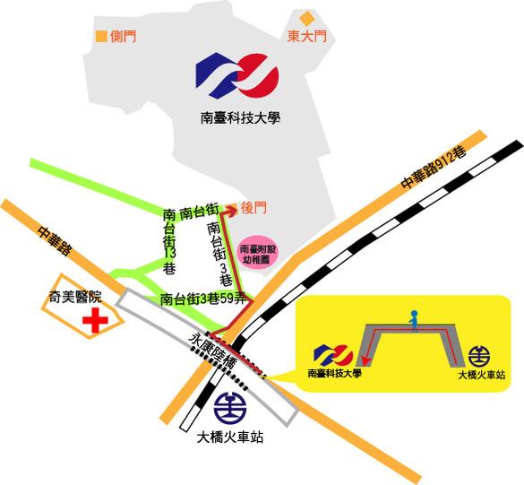 交通資訊 - | 第22屆南企盃官方網站首頁 | 南臺科技大學