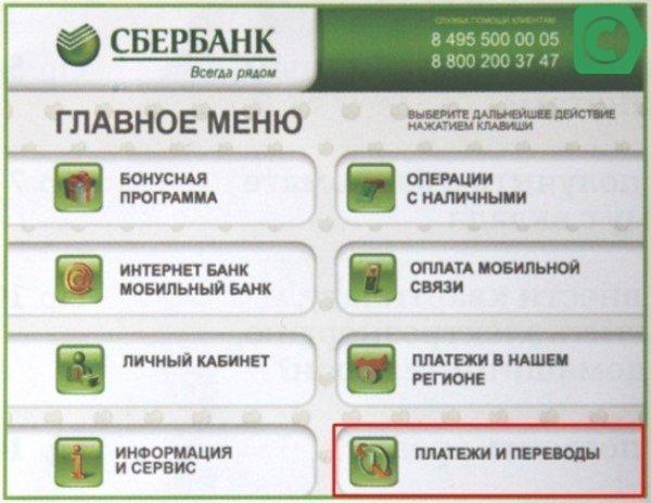 кредит под залог недвижимости втб банк москвы