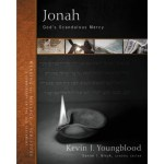 A Baptist's Bookshelf: A review of a recent commentary on Jonah