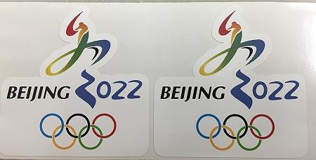 2 - Beijing 2022 Olympics Die Cut Decal