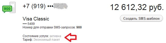 Mobilbank Sberbank