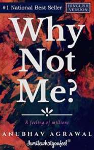 Why Not Me PDF