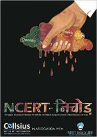 NCERT Nichod Chemistry PDF Book Free Download