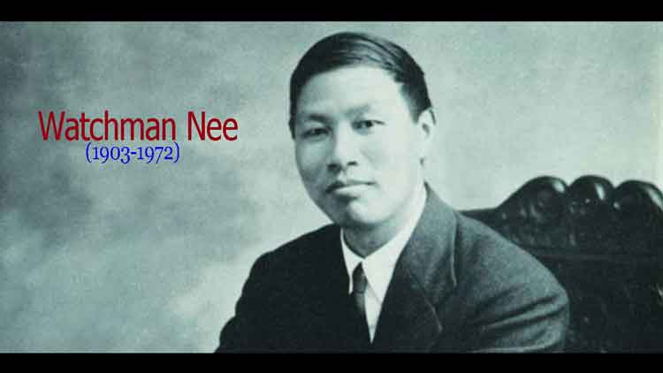 The Spiritual Man By Watchman Nee-volume 1 Pdf Download