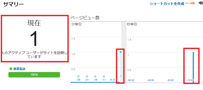google_analytics014