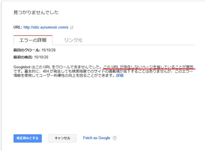google_serch_console016
