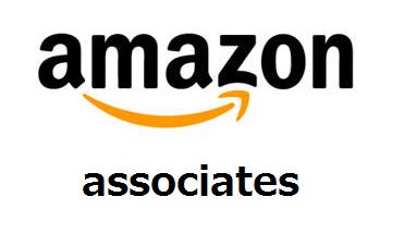 amazon-associates_logo