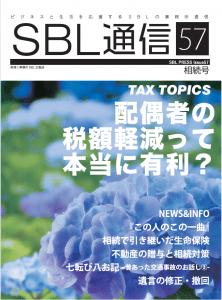 newsletter_no57