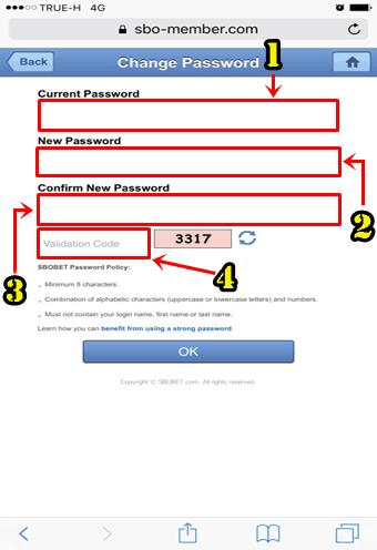 ขั้นตอนการเปลี่ยนรหัสผ่าน