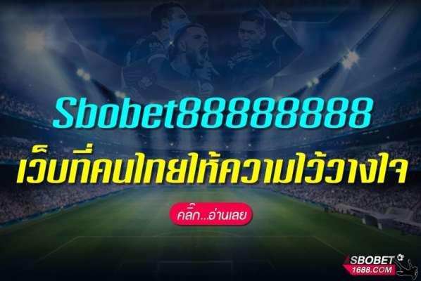 Sbobet88888888