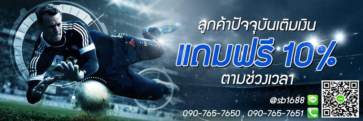 banner promotion 2