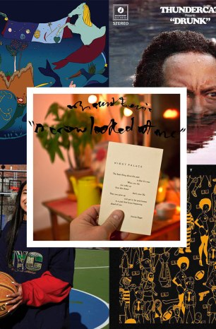 Staff Picks: Five Of The Best Albums of 2017