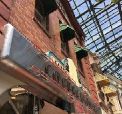 センターストリート・コーヒーハウス