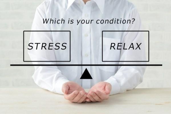 ストレスとイメージのバランスイメージ