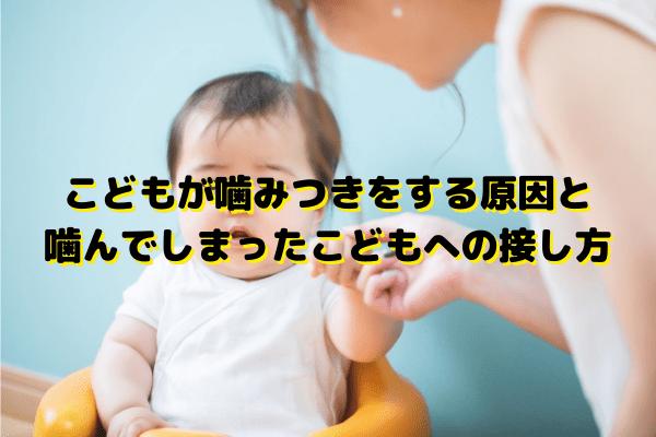 座っている赤ちゃんの手を見る母親