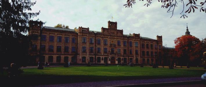 SBT Localization at Kyiv Politechnic Institute