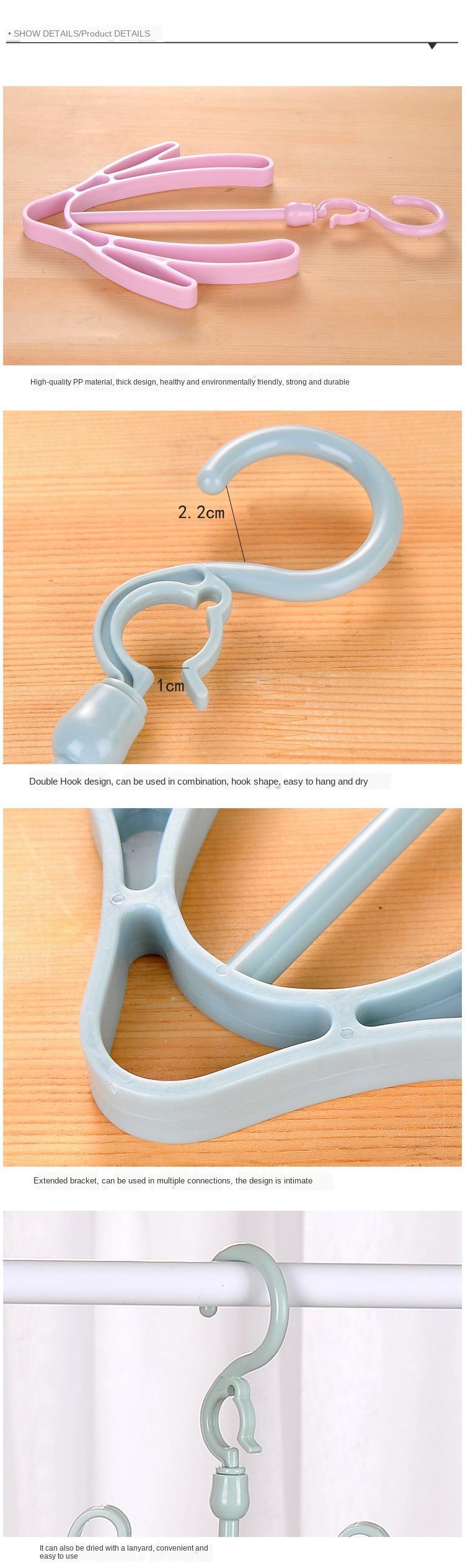 Air-proof double hook balcony plastic shoe rack air drying rack