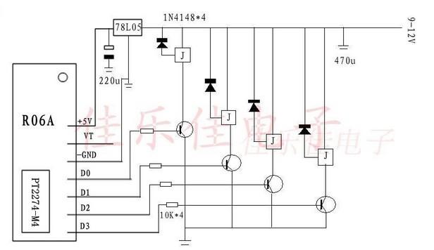 315m Fixed Code Pt2272-l4 Super-regenerative Receiver