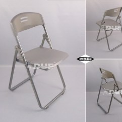 Wholesale Folding Chairs Squirrel Chair Feeder School Colorful Table Children Library Furniture Supplier Price With Free Shipment 50