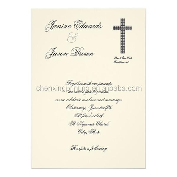 Folded Custom Paper Print Christian Wedding Cards Design