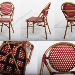 French Cafe Chairs Target Folding Padded Outdoor Furniture Patio Pe Rattan Chair - Buy Modern Outdoor,french ...