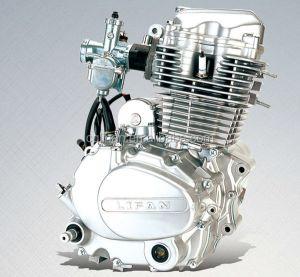 Lifan Tricycle Engines Cg125 4 Stroke Lifan 125cc Engine With Manual Clutch  Buy Lifan 125cc