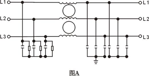440vac Emi Line Filter Three Phase Common Mode Noise