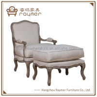 Antique French Style Upholstered Lounge Chair Armchair ...