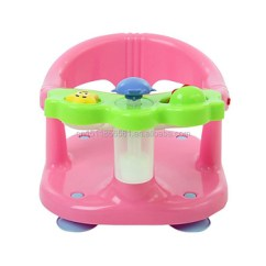 Bath Tub Chair For Baby Counter High Holder