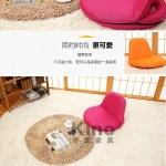 Kleine Runde Klappstuhl Tragbaren Boden Gaming Stuhl Buy Stuhl Gaming Stuhl Klappstuhl Product On Alibaba Com