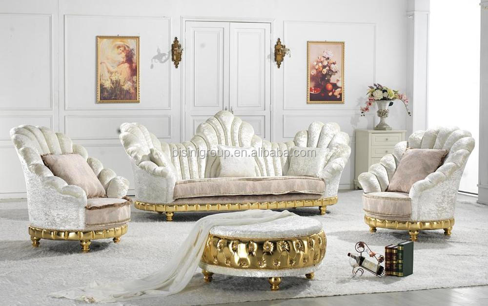 Lovely New Rococo Style Velvet Couch In Shell ShapeNew