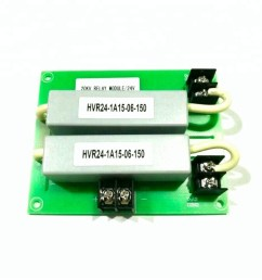 home solar system power relay 12v reed switches [ 1000 x 1000 Pixel ]
