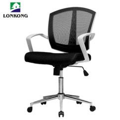 Relax The Back Chair For Sale Princess Anne Push Office Split Net Mid Buy Product On Alibaba