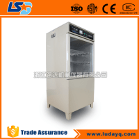 Humidity Controlled Oven - Buy Humidity Storage Cabinet ...