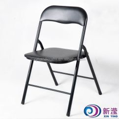 Iron Chair Price Toddler Chairs And Table China Supreme Furniture Manufacturers Suppliers On Alibaba Com
