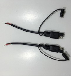 oem 12v ac dc adapter sae connector 18awg 2 core round cable trailer wiring harness [ 1000 x 1000 Pixel ]