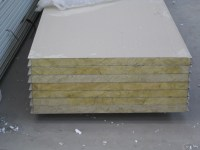Rockwool Insulation And Waterproof Wall Panels Imports ...