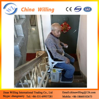 seat lifts for chairs wheel chair accessories olderly people lift cutomize stair climbing