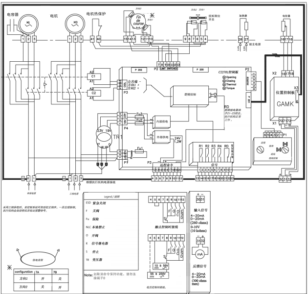 Bernard Actuator Wiring Diagram : 31 Wiring Diagram Images