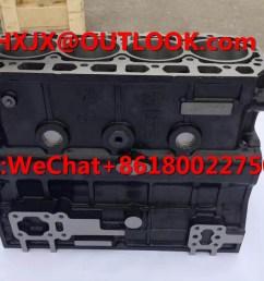 kubota engine parts d782 v1505 d1105 d1803 d1105 cylinderblock engine block [ 1177 x 960 Pixel ]