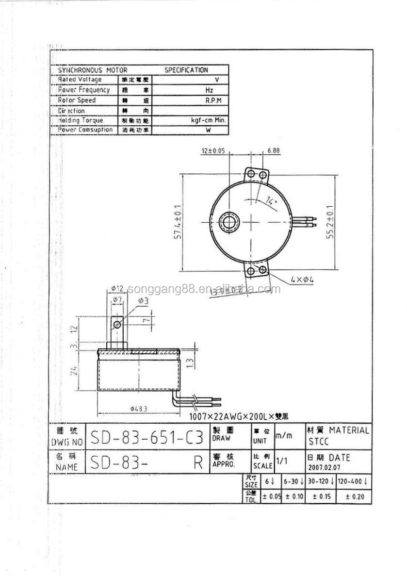 220-240Volt AC Synchronous Motor for Lights Rotating Motor